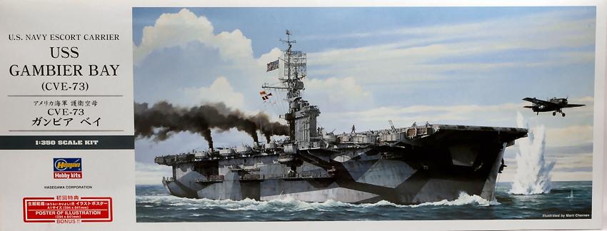 modellolino modellolo kit di montaggio navi  Hasegawa  U.S. NAVY ESCORT autoRIER USS...